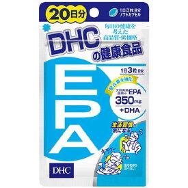 【送料無料(ネコポス)】DHC EPA 20日分<60粒>【DHC ディーエイチシー サプリメント EPA】
