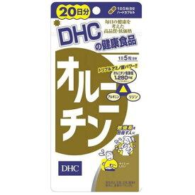 【送料無料(ネコポス)】DHC オルニチン 20日分<100粒>【DHC サプリメント オルニチン】