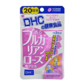 【送料無料!(ネコポス)】DHC 香るブルガリアンローズカプセル 20日分 <40粒>【DHC ディーエイチシー サプリメント ブルガリアンローズ】