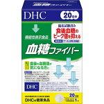 【送料無料(定形外郵便)】DHC血糖ファイバー20日分【機能性表示食品】【ディーエイチシーサプリメント】