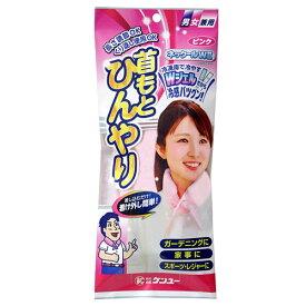 ケンユー ネックールW II ピンク1個入【冷却 首筋冷却 冷却ジェル】