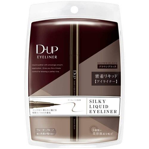 【送料無料!(定形外郵便)】D.U.P シルキーリキッドアイライナーWP<ブラウンブラック>