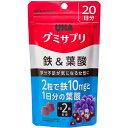 【送料無料!(ネコポス)】UHA グミサプリ 鉄&葉酸20日分 <40粒>(UHA味覚糖)【グミサプリ】