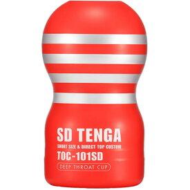 TENGA ディープスロートカップ SD1個入 EC-TOC-101SD【典雅 テンガ ディープスロートカップ TENGA DEEP THROAT CUP】中身がわからない梱包