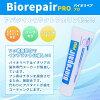 BioRepair PRO牙膏 92g