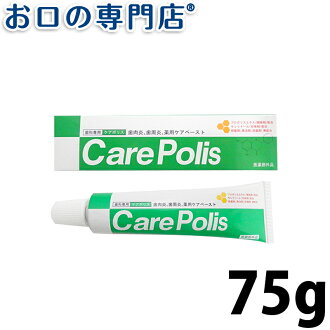MEDICATED TOOTHPASTE CAREPOLIS