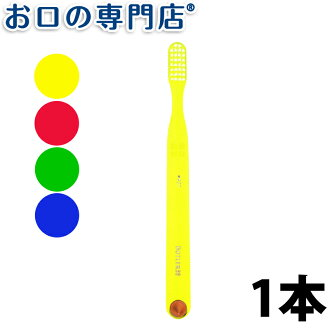 okuchi no semmonten global market sunstar butler toothbrush  407 1 count 5082d4cb0023b