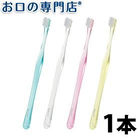 【あす楽】オーラルケア ペンフィット(PENFIT)歯ブラシ1本 /ハブラシ/歯ブラシ 歯科専売品 【メール便OK】