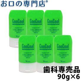 【あす楽 送料無料】コンクール ジェルコートF90g 6個+ 艶白歯ブラシ(日本製) 1本付き(色はおまかせ)【コンクール】