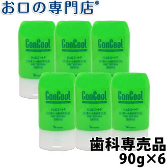 Gel coat F90g/ contest F100ml よりどり two points set /Weltec concool tooth powder / toothbrushing powder mouthwash / mouthwash