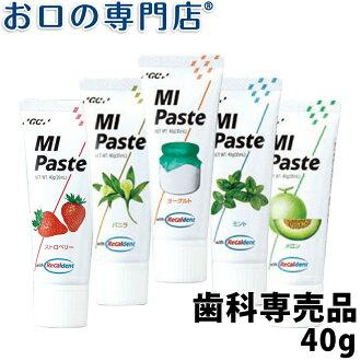 GC (GC) MI paste 40 g