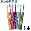 フィールド 歯ブラシ セレクトコンパクトソフト シリーズ ハブラシ
