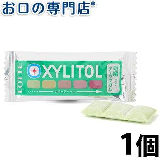 木糖醇口香糖测定之一 (混合的水果味)