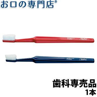 克羅斯菲爾德貝克力特別關心牙刷,牙刷貝克力牙科 brassispecialcea