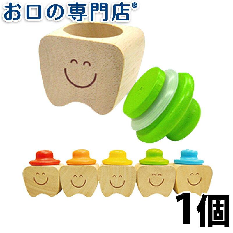 【木製】 乳歯のおうち