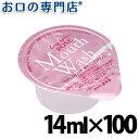 【あす楽】オキナ ロングスピン ROSE 14ml × 100個入(1箱) 洗口液/マウスウォッシュ/ローズ
