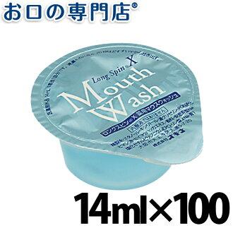 冲绳长自旋 X 14 毫升 × 100 片入洗嘴猫 / 漱口水