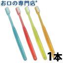 デンタルブラシ ダブルソフトフィル ハブラシ 歯ブラシ