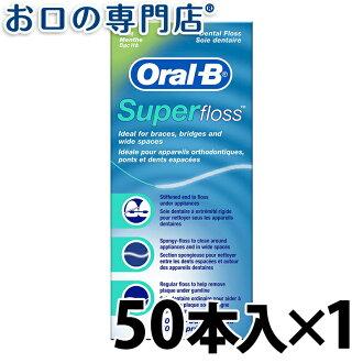 欧乐 B 超级牙线薄荷 (欧乐-B 超级牙线) 50 书