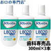 Mouthwash apple mint 300 ml よりどり three set [(tutu baby) that it is for (comfortable Lesch) / child that it is for an adult] with L8020 lactic acid bacterium