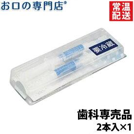 ホワイトニング ティオン ホーム プラチナ(2.5mL×2本入) 1箱 ホームホワイトニング