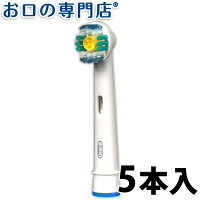 ホワイトニング電子歯ブラシ イオン歯ブラシ