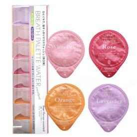 【あす楽】マーガレット・ジョセフィン ブレスパレットウォーター エクセレント アソート(10ml×4個) 洗口液/マウスウォッシュ