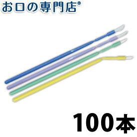 【あす楽】プレミアムプラスジャパン ブラシアプリケーター100本入り 歯科専売品