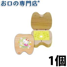 【送料無料】 ハローキティ ミルクティース メモリーボックス×1個 歯科専売品