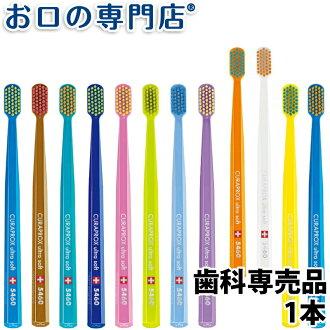 古拉梳島感應卡 Curaprox 超細纖維刷毛的牙刷超柔軟 CS5460 1 這支牙刷,牙刷