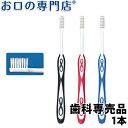 【10】Ciメディカル Lover8(ラバーエイト) 歯ブラシ レギュラータイプ オールテーパー毛 Mふつう × 1本【メール便OK…