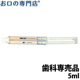 GISHY GOO(ギシ グー)ホワイト 5ml 歯科専売品 【メール便OK】