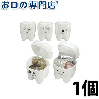 笑臉案件 (嬰兒牙齒存儲容器) 1 件