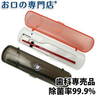 OKUCHI NO SENMONTEN PORTABLE UV RAY + OZONE TOOTHBRUSH STERILIZER (BS-001) 1 COUNT
