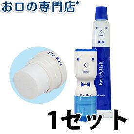 【あす楽】ビーブランド 「シロティ」と「ビーポリシュ」のセット 歯科専売品
