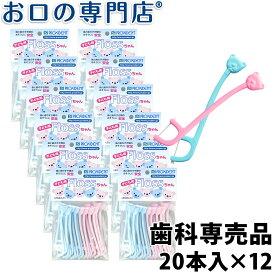 【送料無料】 プローデント子供用フロスちゃん20本入×12個 歯科専売品
