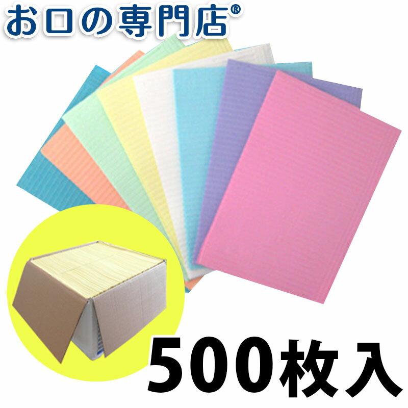 メディコム ペーパーシート 500枚入(330×450mm) 歯科専売品