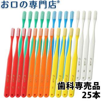 口腔護理塔夫脫24牙刷(超級市場軟體)25瓶一套牙刷/牙刷