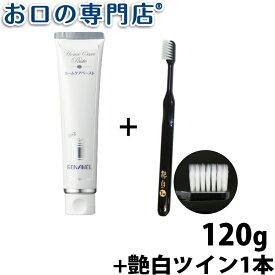 【全国無料便】ホワイトニング アパガードリナメル 120g + 艶白歯ブラシ(日本製)×1本付き(色はおまかせ)【アパガード】