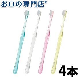 【送料無料】 オーラルケア ペンフィット(PENFIT)歯ブラシ4本(アソート)/ハブラシ/歯ブラシ 歯科専売品
