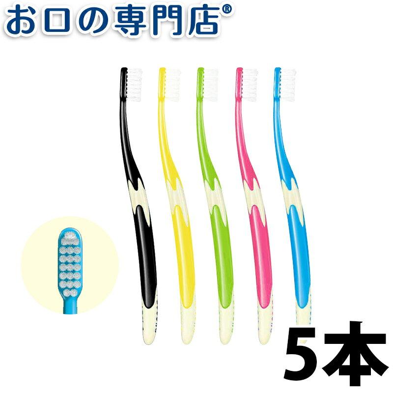 ジーシー(GC) ルシェロB-10歯ブラシ 5本 ハブラシ/歯ブラシ 歯科専売品 【ゆうパケット(メール便)送料無料】