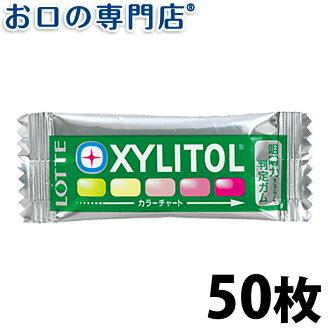 乐天LOTTE 木糖醇咀嚼力测试口香糖 50片(混合水果味)