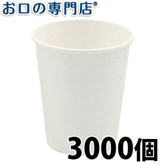 종이 컵 흰색 5 온스 (화이트 컵) 3000 개입