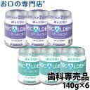 【送料無料】 リカルデント 粒ガム ボトルタイプ 140g × 6本セット 歯科専売品