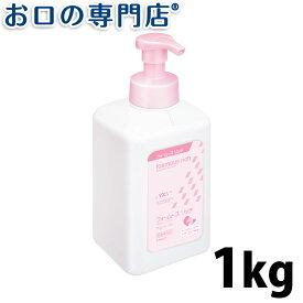 【ポイント5倍&クーポン】ジーシー(GC)薬用泡ハンドソープ フォームース リッチ 1kg