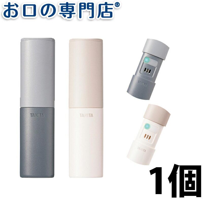 【全品対象クーポンあり】タニタ ブレスチェッカー EB-100 × 1個 【送料無料・メール便でお届け】