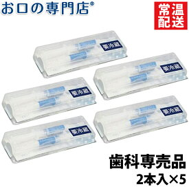 【送料無料】ホワイトニング ティオン ホーム プラチナ(2.5mL×2本入) 5箱 GC