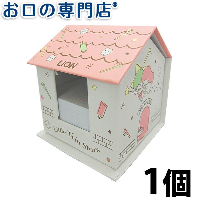 キキ&ララ メモハウス × 1個