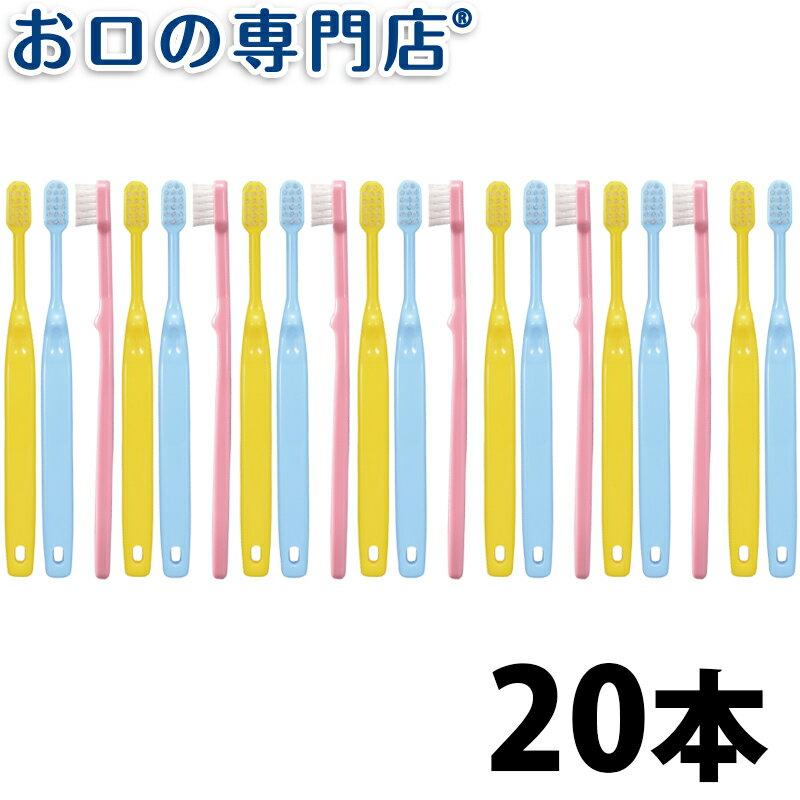 【エントリーでP5倍】【01】【メール便を選択で送料無料】Ciメディカル 歯ブラシ Ci52(乳児用ミニミニサイズ)×30本【メール便OK】子ども用歯ブラシ