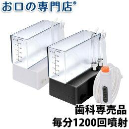 お口の専門店パルスジェットフロッサーウイスパープレミアム(据置型)×1台ウォーターフロス/パルス水流
